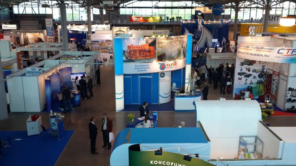 Фотоотчет по выставке РОС-Газ-Експо