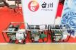 China Machinery Fair. 2018