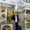 Камский промышленный форум