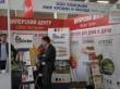 ВолгаСтройЭкспо 2011