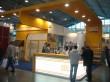 Энергетика и электротехника 2011