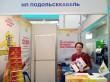 НЕФТЬ.ГАЗ.ЭНЕРГО 2018